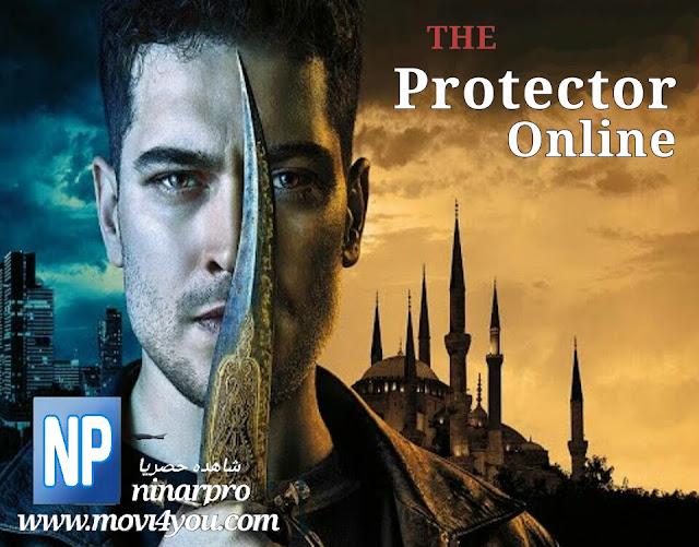 2018 The Protector HD Watch Online (الحامي) أقوى مسلسل اكشن و فانتازيا