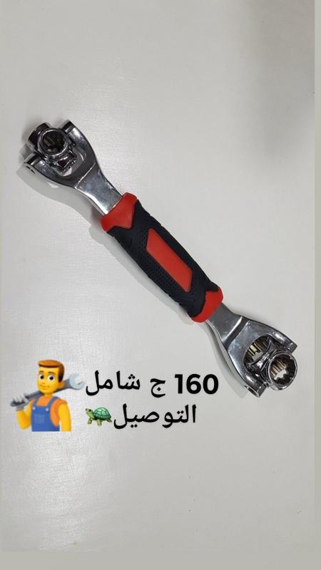 المفتاح السحرى مفتاح البراغي 48 في واحد
