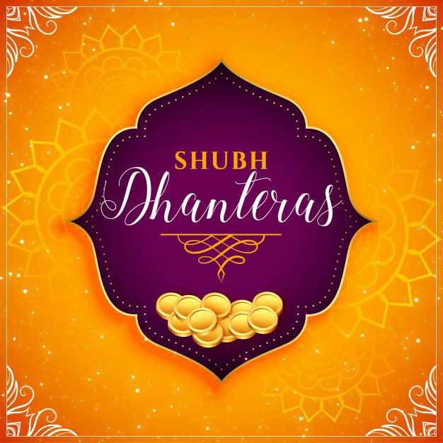 Happy Dhanteras 2021 wishes