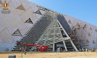 إعلان الوظائف المتاحة فى المتحف المصرى 2021