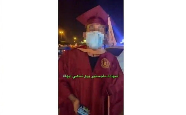 Young man with Master's Degree and Selling Tea got 5 Jobs, But he did not Continue