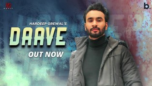Daave Lyrics - Hardeep Grewal
