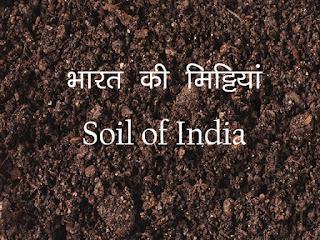Bharat Ki mrada