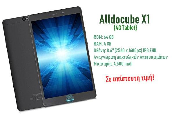 Alldocube X1 - Ισχυρό 4G Tablet με χαμηλή τιμή