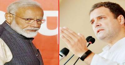 अगर ट्रम्प का बयान सही, तो मोदी ने देश के साथ किया धोखा : राहुल गांधी