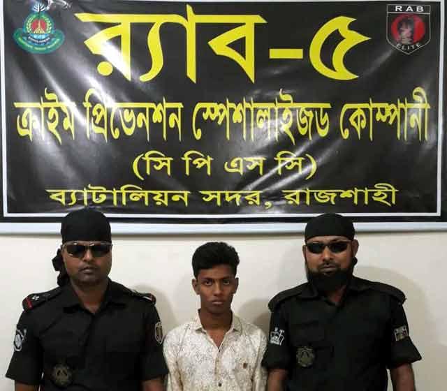 RAB-5-Rajshahi-arrest-1-member-of-HSC-exam-question-scandal