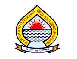 Manohari Devi Kanoi Girls' College Recruitment 2019