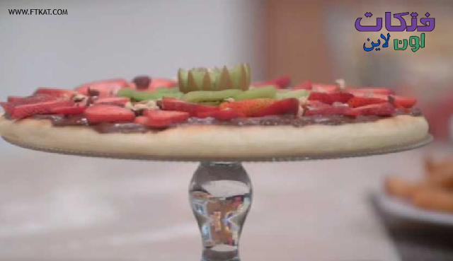 طريقة عمل بيتزا بالشيكولاتة بالعجينة السحرية ( عجينة المايونيز )