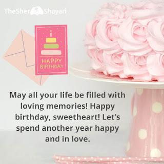 happy birthday shayari for wife in english