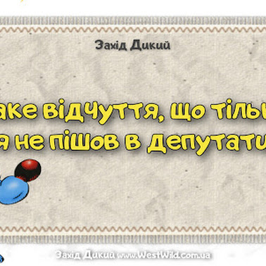 Куцики. Анекдоти українською мовою в картинках (10шт.)