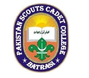Pakistan Scouts Cadet College PSSC New Jobs For Lecture 2021