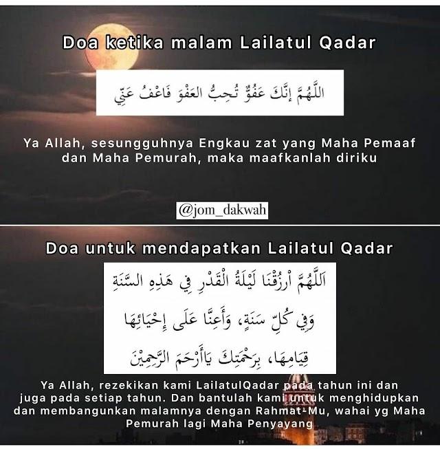 Tips menghidupkan malam lailatul qadar