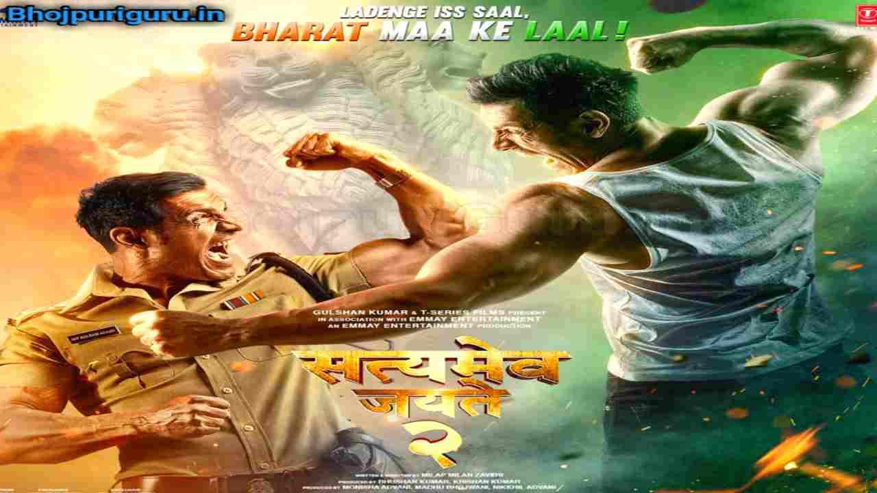 Satyameva Jayate 2 Movie 2021 John Abraham, Budget, Reviews, Release Date,