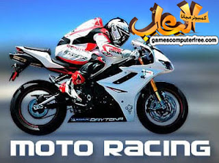 Motorcycle racing game