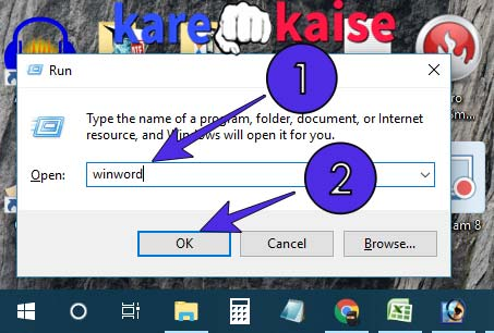 ms-office-kaise-open-kare