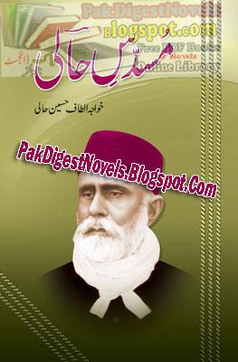 Musaddas E Hali By Khawaja Altaf Hussain Hali Pdf Free Download