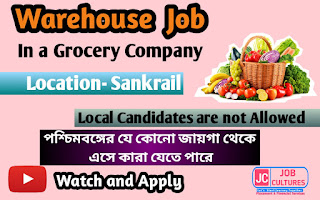 Warehouse Job In Sankrail(Howrah)