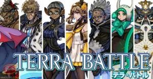 Terra Battle MOD APK 4.4.1
