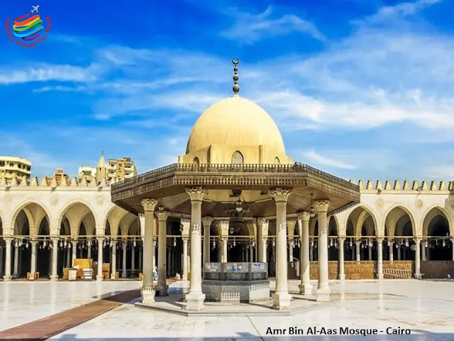 Amr Ibn Al-As Mosque - Cairo