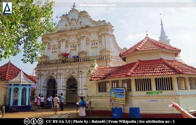 Kande Viharaya, Aluthgama