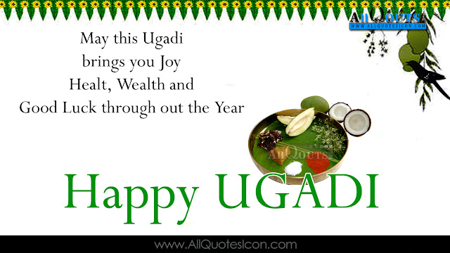 Best-Ugadi-English-quotes-HD-Wallpapers-Ugadi-Prayers-Wishes-Whatsapp-Images-life-inspiration-quotations-pictures-English-kavitalu-pradana-images-free