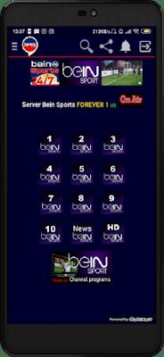 تحميل تطبيق Variey Sports الجديد لمشاهدة كل قنوات العالم المشفرة مجانا على أجهزة الأندرويد