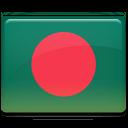 Bangladesh Cricket Team logo for Bangladesh vs Papua New Guinea, 9th Match, Group B, ICC Men's T20 World Cup 2021.