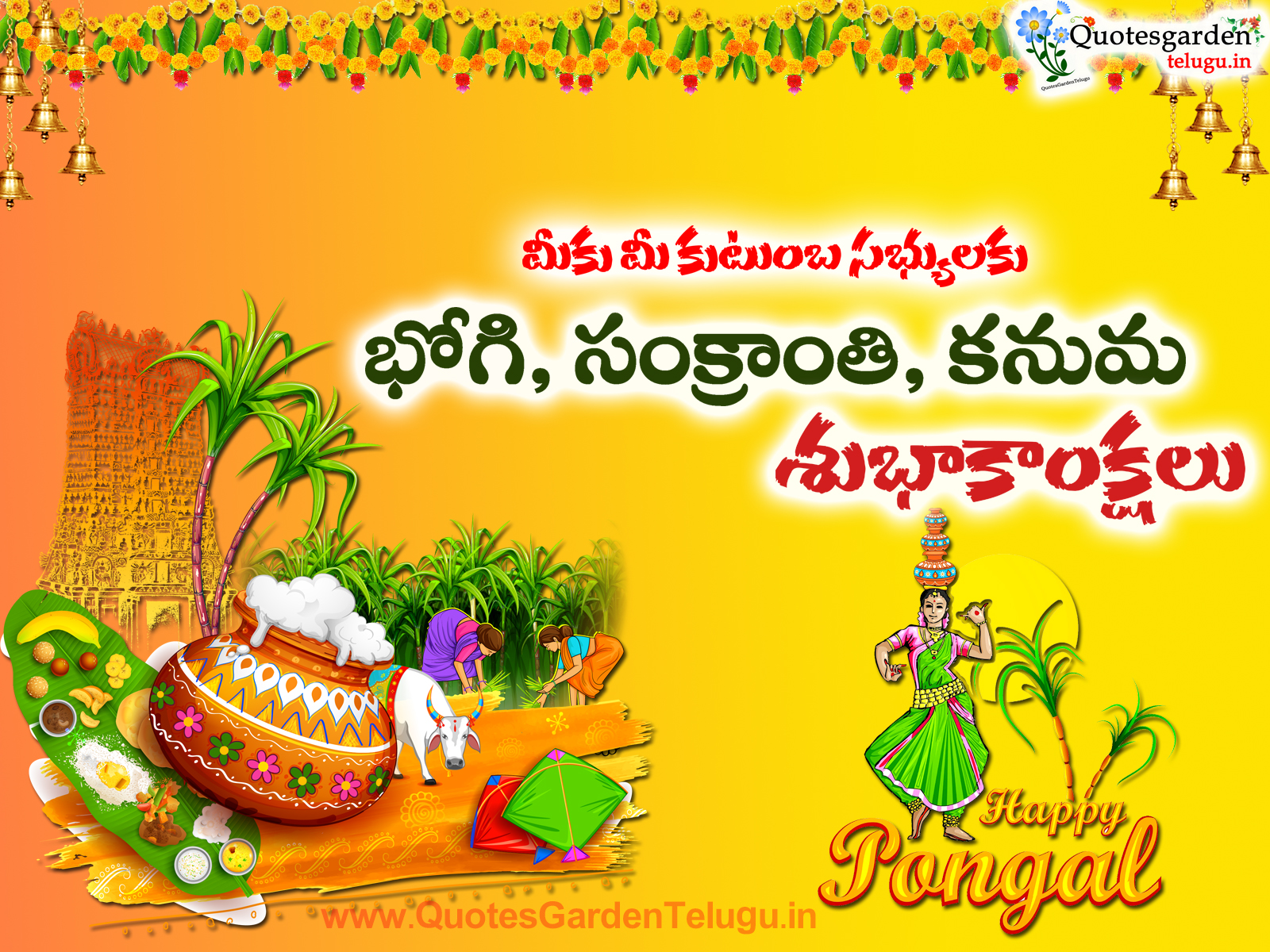 Telugu Sankranthi Greetings wishes images free downloads