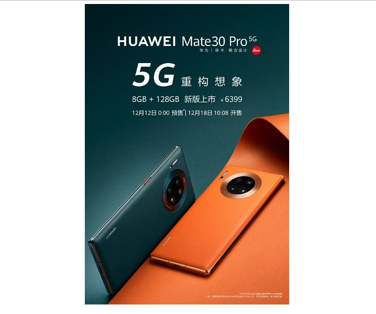 The flagship Huawei Mate 30 Pro 5G is available in the new version