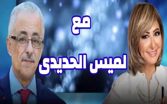 لميس الحديديتبعث برسالة إلى وزير التعليم والمسئولين  .. ابعدونا عن الجدل
