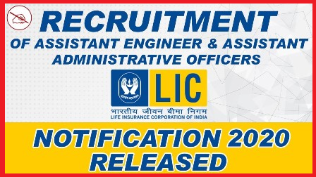 Life Insurance Corporation of India LIC Released Recruitment Notification 2020 to fill up Assistant Engineers and Administrative Assistant vacancies. Online Application will be initiated from 25th February 2020 at its official website https://licindia.in/Bottom-Links/Careers/Recruitment-of-Assistants-2020. Interested LIC job aspirants may check eligibility criteria Educational Qualifications Important dates for Submission of Application Form Online Downloading o f Hall Tickets/ Admit Cards Date of LIC Recruitment 2020 Exam and Announcement of Results. Know here to Apply Online for the LIC Recruitment 2020 at official website