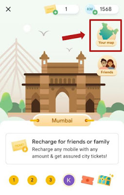 go india offer google pay