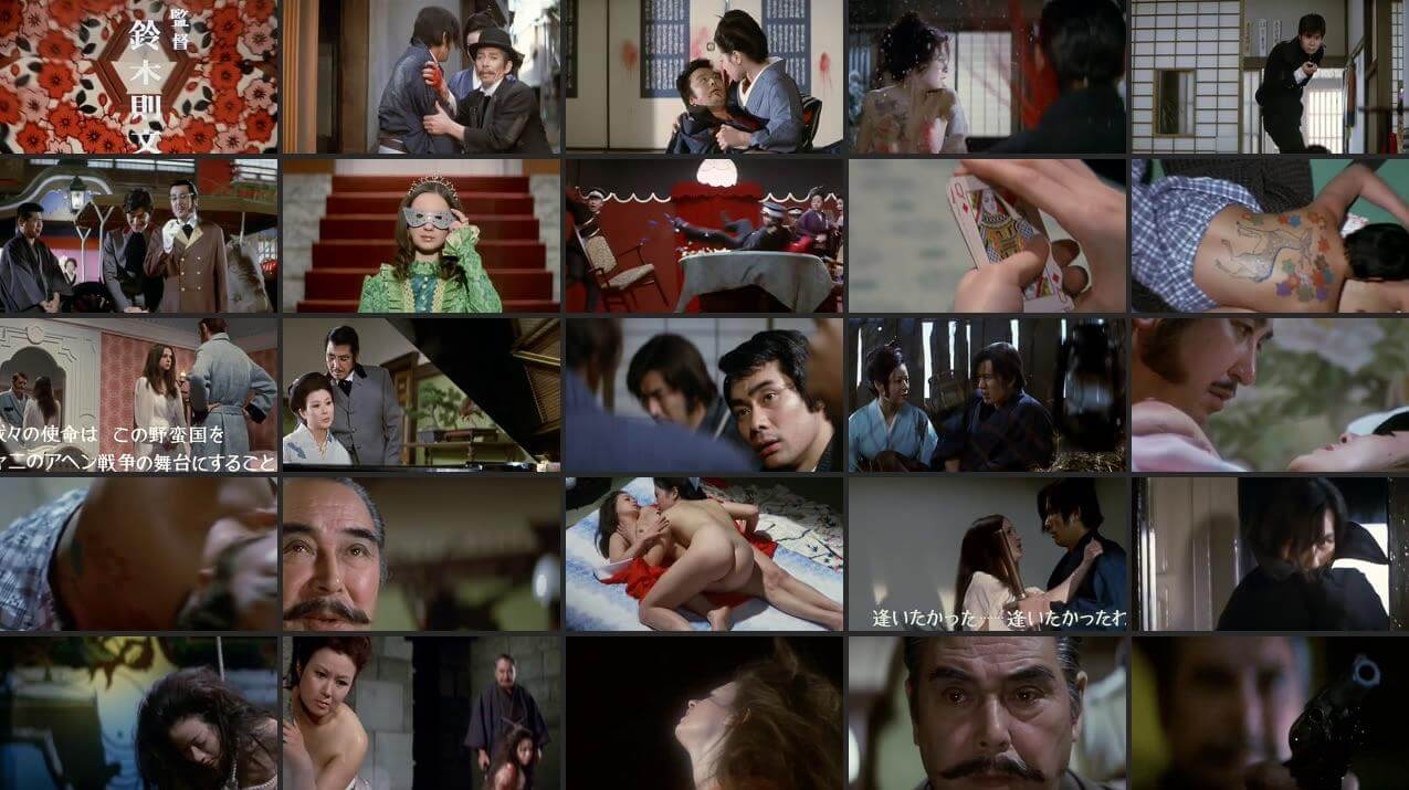 Download [18+] Sex & Fury (1973) English, Japanese 480p 415mb