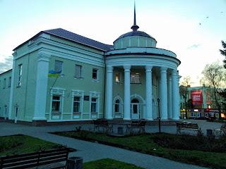 Миргород. Дворец культуры