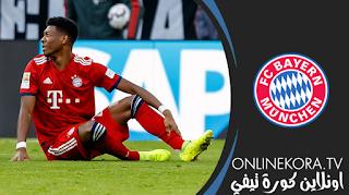 التشكيلة المتوقعة لبايرن ميونخ ضد لاتسيو يوم 17-03-2021 في دوري أبطال أوروبا