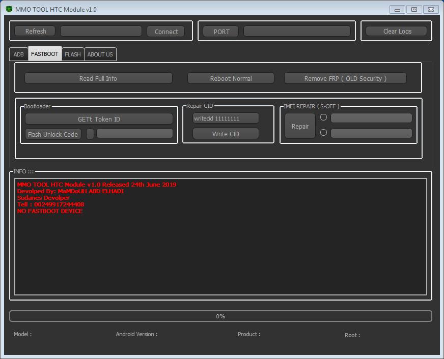 Download MMO Tool HTC Module Free Version Download, FRP, Imei Repair