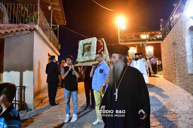 Γιόρτασαν τον Άγιο Παντελεήμονα στις Μυκήνες (βίντεο)