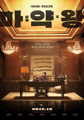 Xem Phim Vua Bạch Phiến - The Drug King