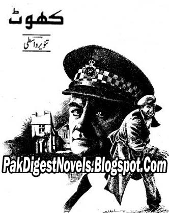 Khott Novel By Tanveer Wasti Pdf Free Download