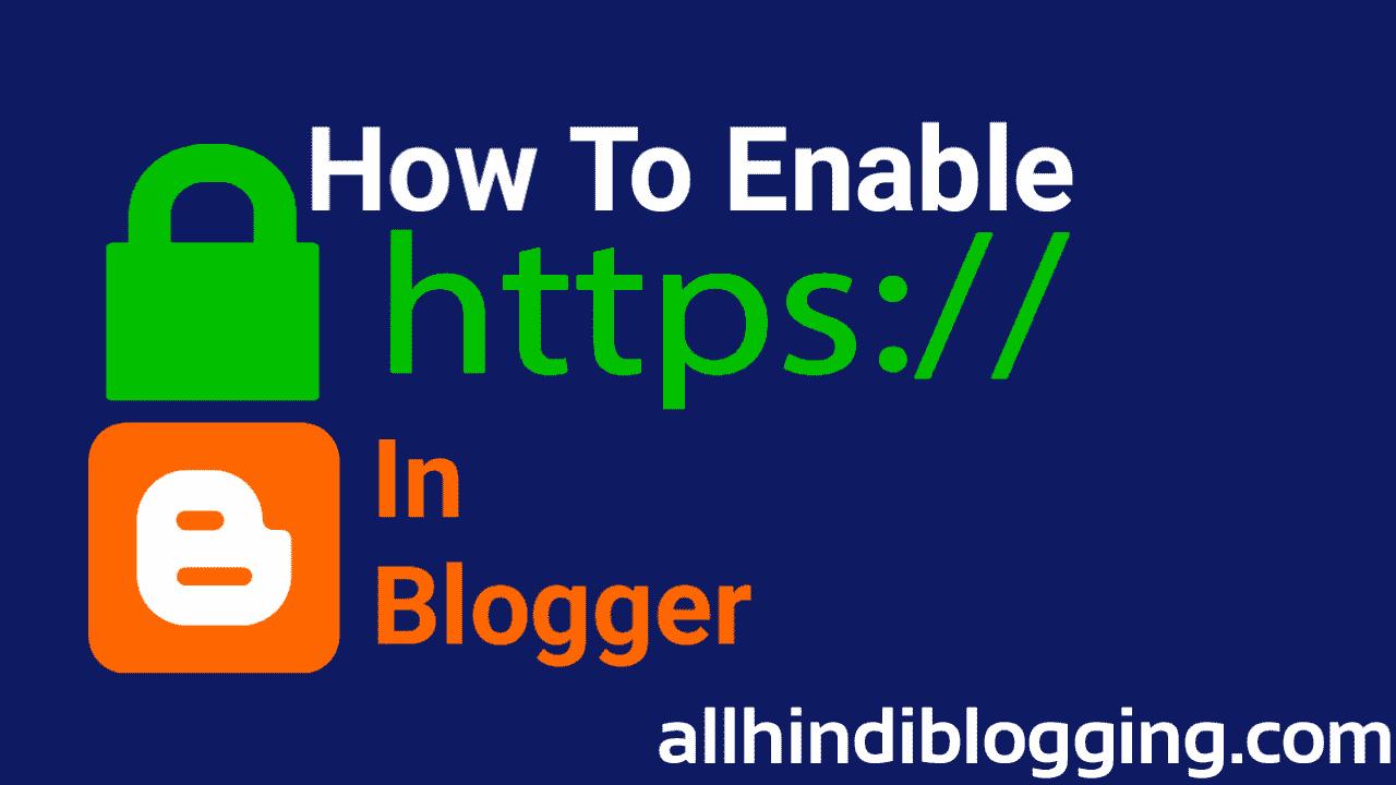 Blogger Me HTTPS Enable Kaise Kare