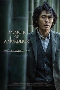Poster Memoir of a Murderer