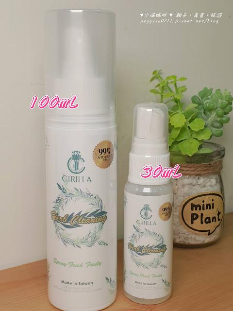 Cirilla 希莉亞-菁植淨膚噴霧