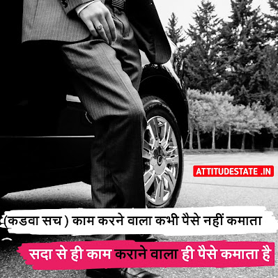 quote meaning in hindi
