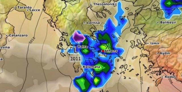 Απότομη αλλαγή του καιρού - Έρχονται βροχές και πτώση της θερμοκρασίας