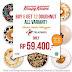 Promo Donat Krispy Kreme 1 Lusin Rp 59400 Promo Januari 2017
