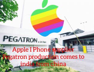Pegatron shift china to india