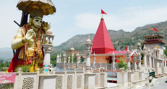 Hanuman Garhi Temple Nainital