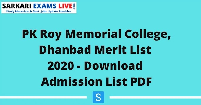 PK Roy Memorial College, Dhanbad Merit List 2021 | Download UG 1st 2nd 3rd Admission List, Merit List PDF at pkrmc.ac.in