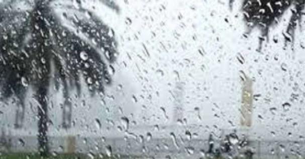 أجواء غائمة و أمطار مرتقبة اليوم السبت في عدد من المناطق