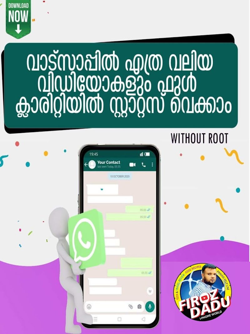 How to set full length video Whatsapp Status